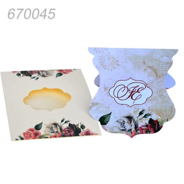 Invitatie Nunta Vintage Ivory